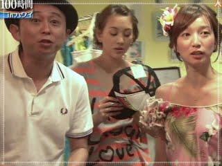 有吉の夏休み第1回(2013年)画像