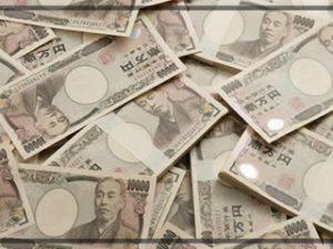 お金,写真