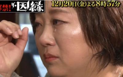 美奈子の現在の激太り画像