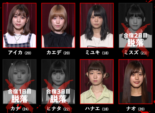 モンスターアイドル第4話ネタバレ画像