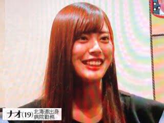モンスターアイドル・ナオ顔写真