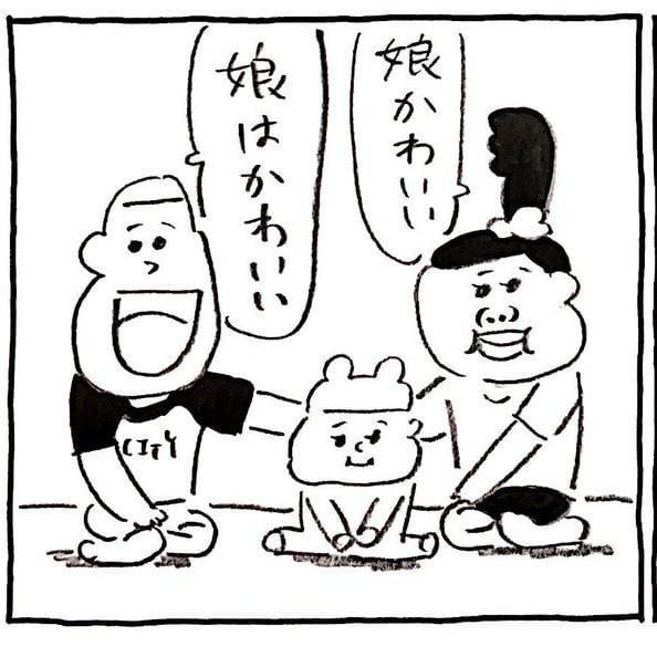 小山健の嫁と子供画像,さっちゃん