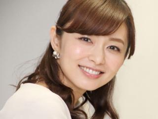 伊藤綾子の顔写真