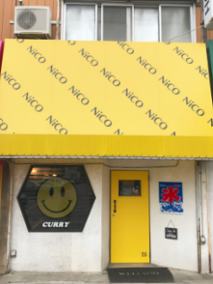 藤田ニコルの母親の店「NiCOH」の場所は埼玉県蕨市!現在は休業中? Informed House