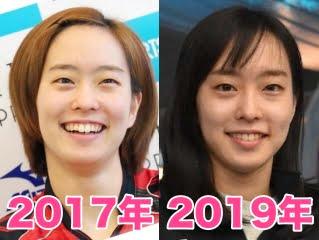 石川佳純が痩せた画像,過去と現在比較