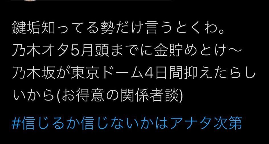 白石麻衣コンサートネタバレ