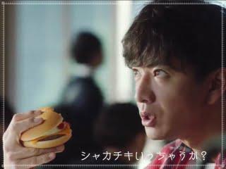 キムタクのハンバーガーの持ち方,マックCM画像
