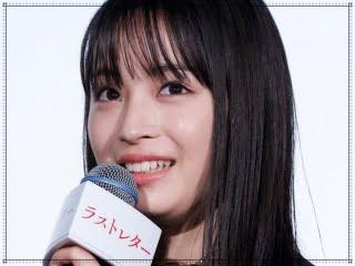 広瀬すずラストレター公開初日挨拶画像,太った2020年