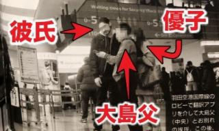 結婚 大島 優子 2021年 大島優子は現在結婚した?留学してたって本当!?