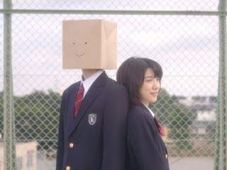 唐田えりか『こえ恋』の画像
